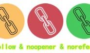 nofollow、noopener和noreferrer标签的区别