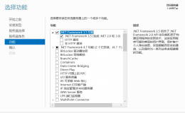 Windows Server 2012、2016、2019无法安装.NET Framework3.5的解决方法